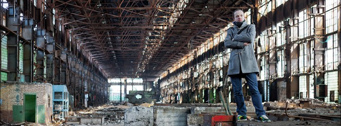 Промышленная фотосъемка