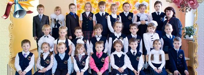 Фотосъемка класса