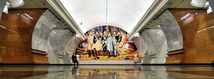Фотосъемка у метро Парк Победы