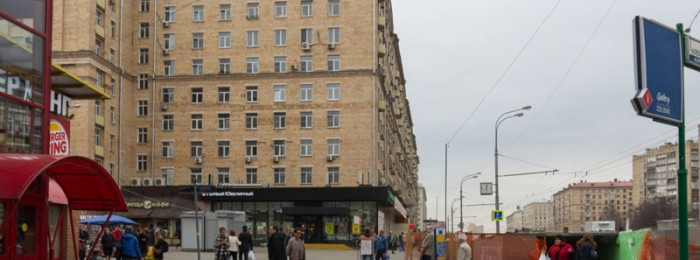 Фотосъемка у метро Алексеевская
