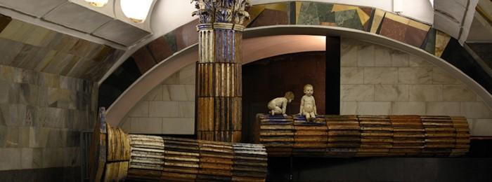 Фотосъемка у метро Римская