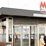 Фотосъемка у метро Новоясеневская