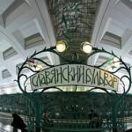 Фотосъемка у метро Славянский бульвар