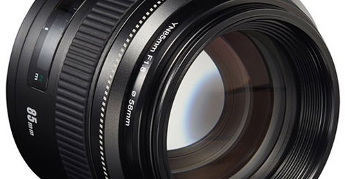 Объектив Yongnuo 85mm F1.8 для Canon