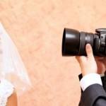 Фотограф для фотосъемки свадьбы