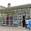 Картинка к записи Фотосъемка у метро Багратионовская