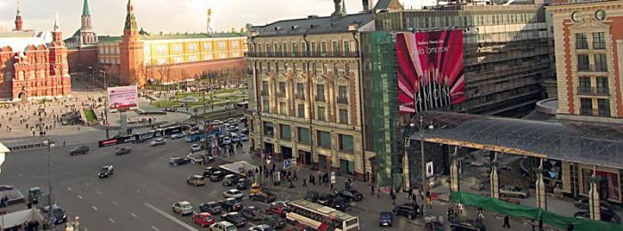 Фотосъемка у метро Тверская