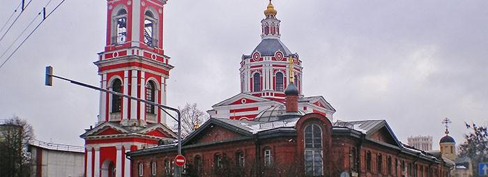 Фотосъемка у метро Серпуховская