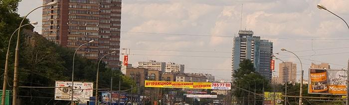 Фотосъемка у метро Тимирязевская
