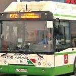 Фотосъемка у метро Петровско-Разумовская