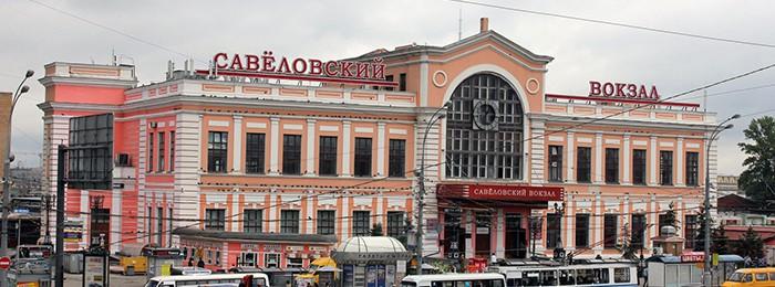Фотосъемка у метро Савеловская