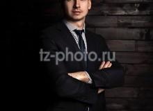 Фотосъемка делового портрета